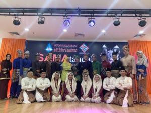 SAMAtandak Persembahan Tarian Melayu Sarawak Siri ke-2: Kuching, Memartabatkan Tarian Melayu Sarawak